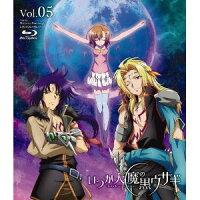 いつか天魔の黒ウサギ 第5巻【Blu-ray】