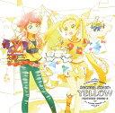 TVアニメ/データカードダス『アイカツフレンズ!』挿入歌シングル2 Second Color:YELLOW [ BEST FRIENDS! ]
