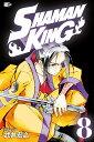 SHAMAN KING(8) (マガジンエッジKC) [ 武井 宏之 ]