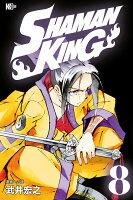 SHAMAN KING(8)