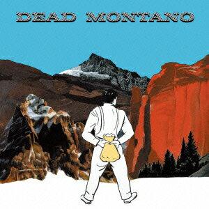 Dead Montano [ Alfred Beach Sandal ]
