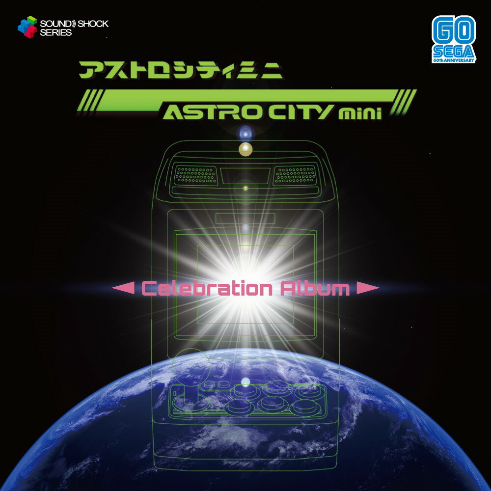テレビゲーム, その他 ASTRO CITY mini - Celebration Album -
