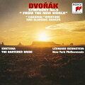 ベスト・クラシック100 7::ドヴォルザーク:交響曲第9番「新世界より」 他