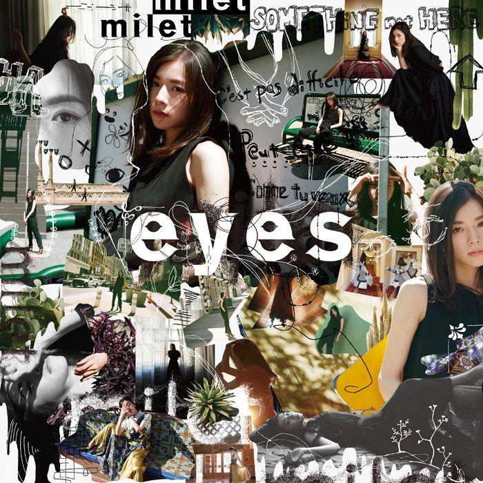 eyes (初回限定盤B CD+DVD)画像