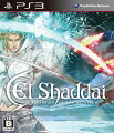 El Shaddai ASCENSION OF THE METATRON PS3版