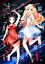 戦×恋1 BD【Blu-ray】 [ 広瀬裕也 ] - 楽天ブックス