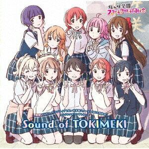 CD, アニメ TV! Sound of TOKIMEKI