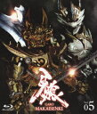 牙狼<GARO> MAKAISENKI Vol.5【Blu-ray】 [ 小西遼生 ]