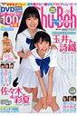 Chu→Boh(vol.38)