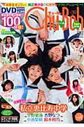 Chu→Boh(vol.39)
