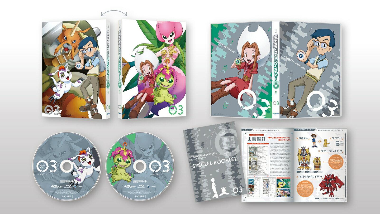 アニメ, キッズアニメ  Blu-ray BOX 3Blu-ray
