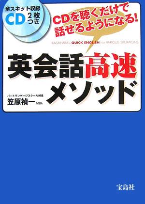 https://item.rakuten.co.jp/book/4135075/