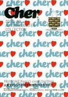 e-mook Cher 2008-09 autumn/winter collection