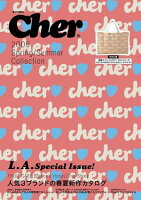 Cher 2009 spring/summer collection