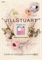 Jill Stuart happy 5th anniversary!