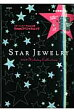 Star jewelry 2009 holiday collection