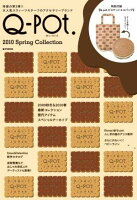 Q-pot.2010 Spring Collection