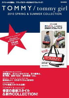 TOMMY/tommy girl 2010 SPRING & SUMMER COLLECTION