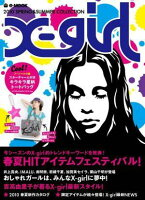 X-girl 2010 SPRING & SUMMER COLLECTION