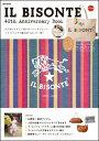 Il Bisonte 40th anniversary book (e-mook)