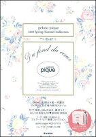 gelato pique 2010 Spring / Summer Collection