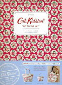 "【予約】 Cath Kidston ""FLY TO THE UK!"""