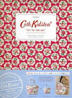 """Cath Kidston """"FLY TO THE UK!"""""""