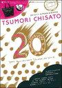 【入荷予約】 TSUMORI CHISATO 2010-11 AUTUMN & WINTER COLLECTION