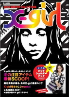 X-girl 2010 WINTER COLLECTION