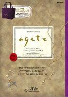 agete 2010 AUTUMN / WINTER COLLECTION