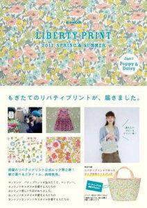 【送料無料】LIBERTY PRINT 2011 spring & summer style2 Poppy&Daisy