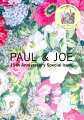 PAUL&JOE 15th Anniversary Special Issue