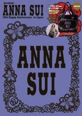 【送料無料】ANNA SUI 15th Happy Anniversary in Japan