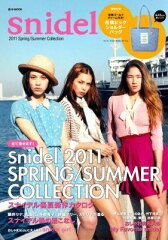 【送料無料】snidel 2011 SPRING/SUMMER COLLECTION