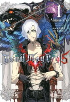 Devil May Cry 5(1)