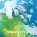 BORDER BREAK MUSIC COLLECTION TYPE-05の画像