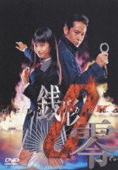 ケータイ刑事 銭形零 DVD-BOX2