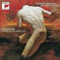 ベスト・クラシック100 8::ショスタコーヴィチ:交響曲第5番/チェロ協奏曲