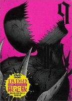 DVD付き 亜人(9)限定版