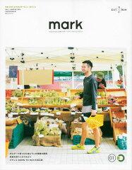 【送料無料】mark onyourmark.jp発のスポーツライフスタイルマガジン 01号 [ アルティコ ]