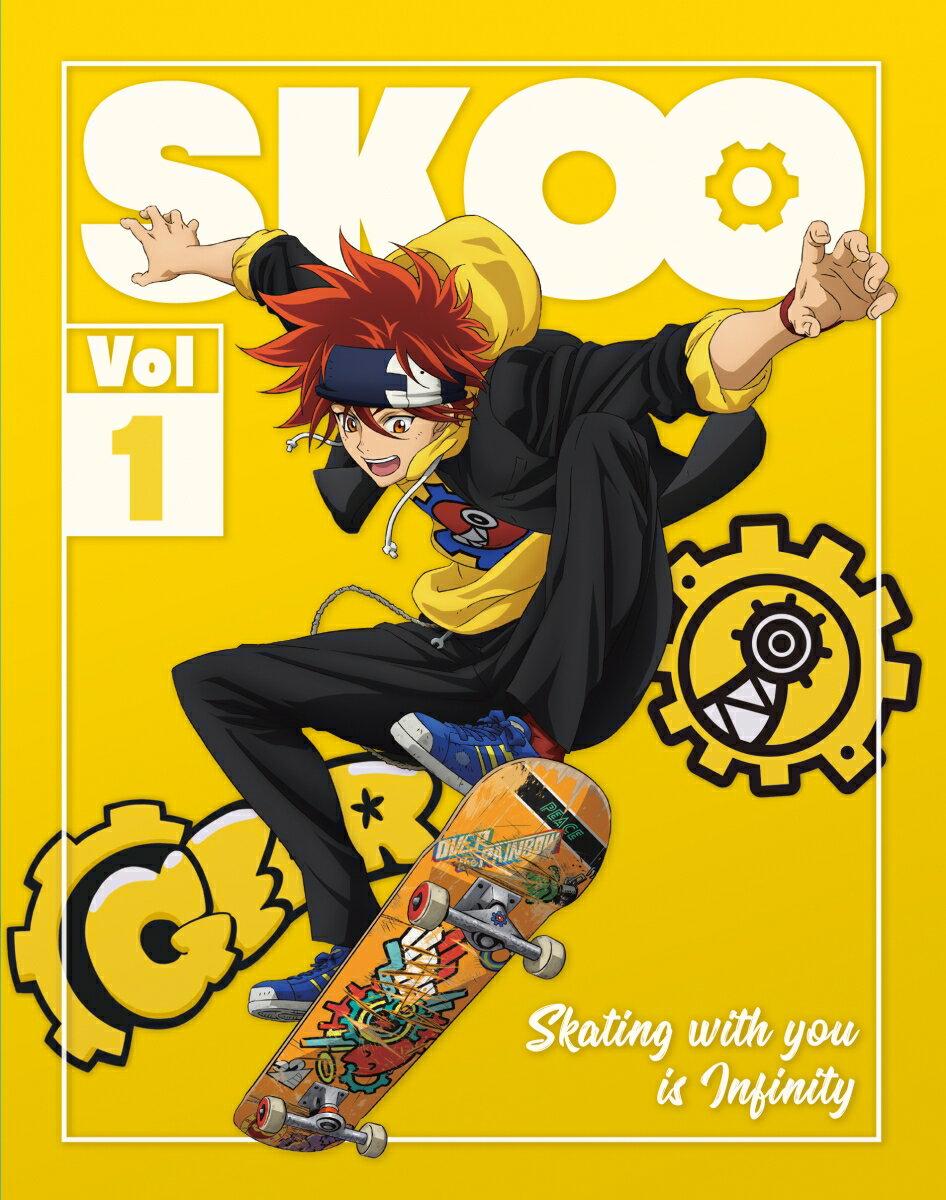 SK∞ エスケーエイト1【完全生産限定版】【Blu-ray】
