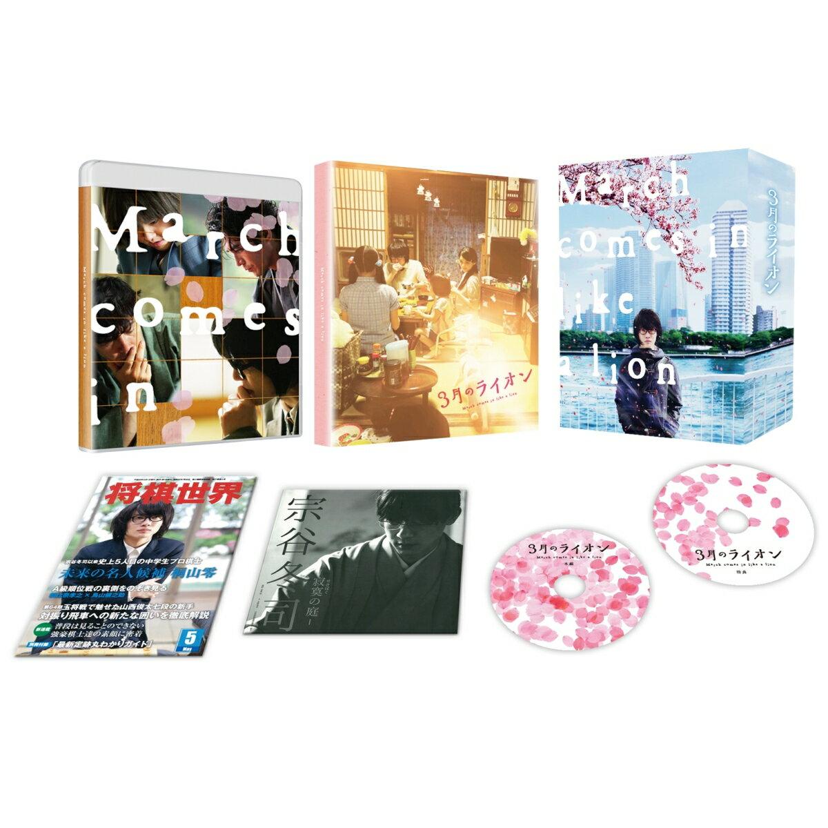 3月のライオン[前編] Blu-ray 豪華版(Blu-ray1枚+DVD1枚)【Blu-ray】画像