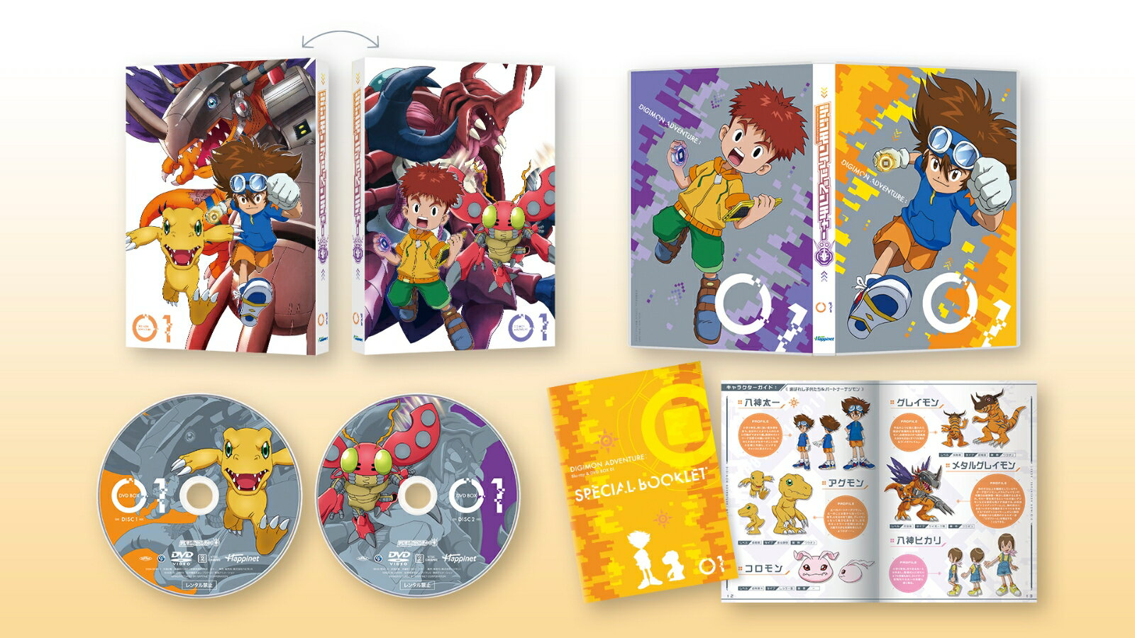 アニメ, その他  DVD BOX 1