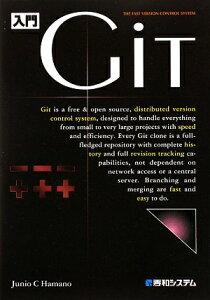 【送料無料】入門Git [ 濱野純 ]