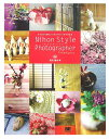 【送料無料】Nihon style photographer from Kyoto(キョート