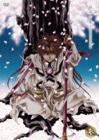 OVA「最遊記外伝」第参巻「萌芽(ほうが)の章」 スタンダードエディション