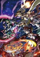 戦姫絶唱シンフォギアAXZ 4【Blu-ray】