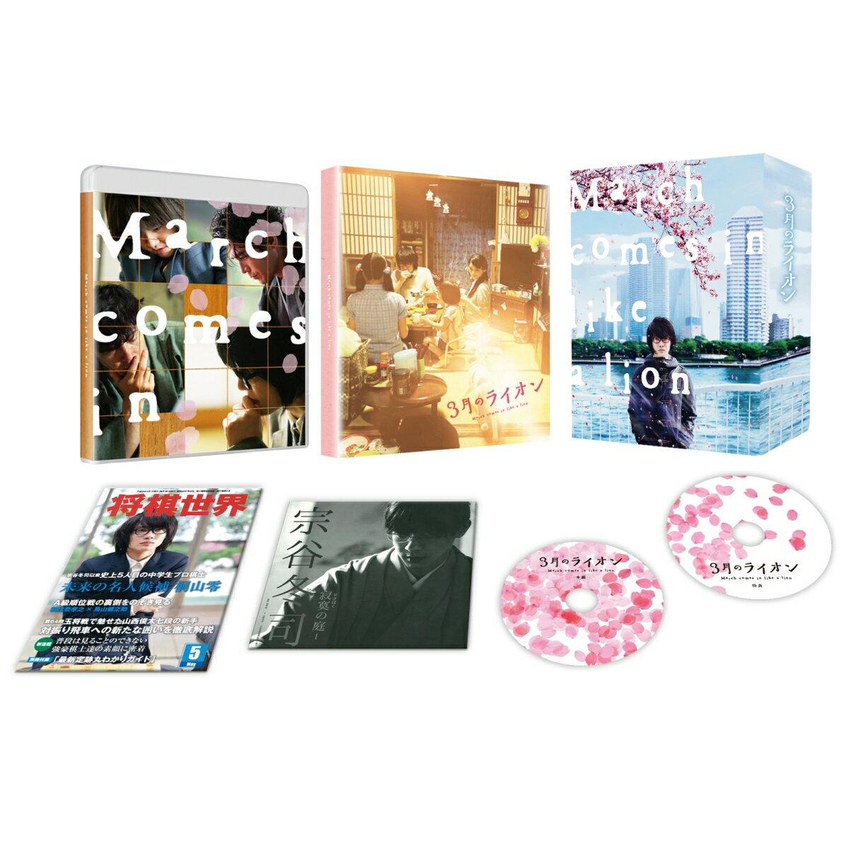 3月のライオン[前編] DVD 豪華版(DVD2枚組)画像
