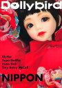 Dollybird(vol.4)新装版 NIPPON