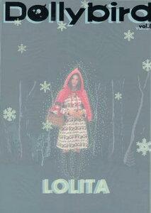 【送料無料】Dollybird vol.8